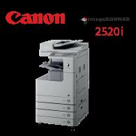 Kserokopiarka Canon IR 2520i